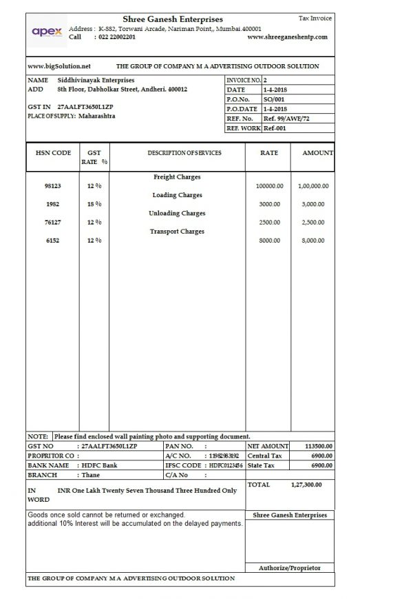Sales Invoice